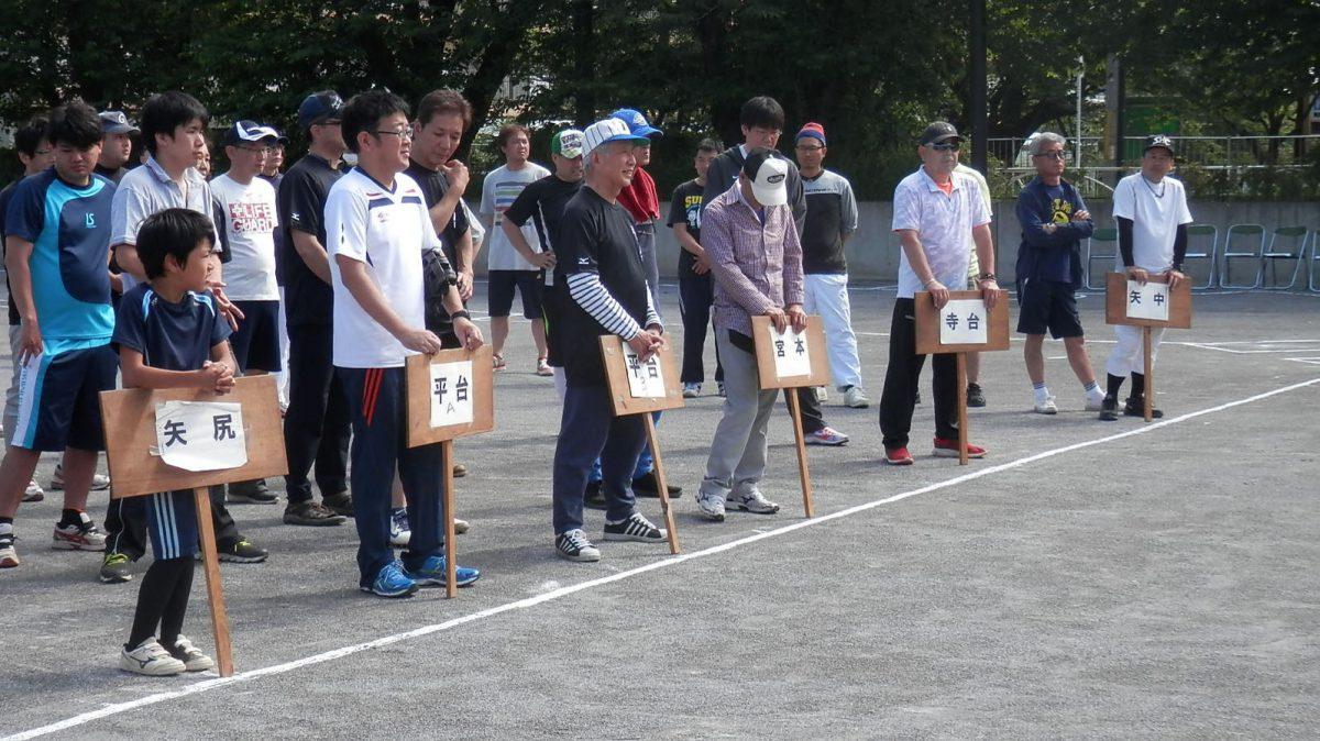 2017 ソフトボール大会開催