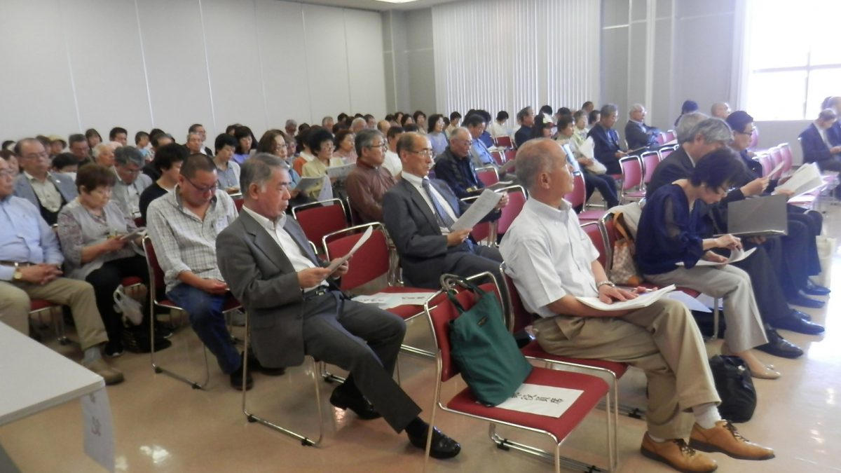 平成29年度 役員総会の開催