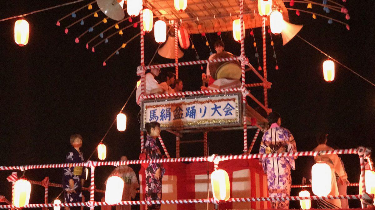 第26回馬絹町内会 納涼盆踊り大会 行われる