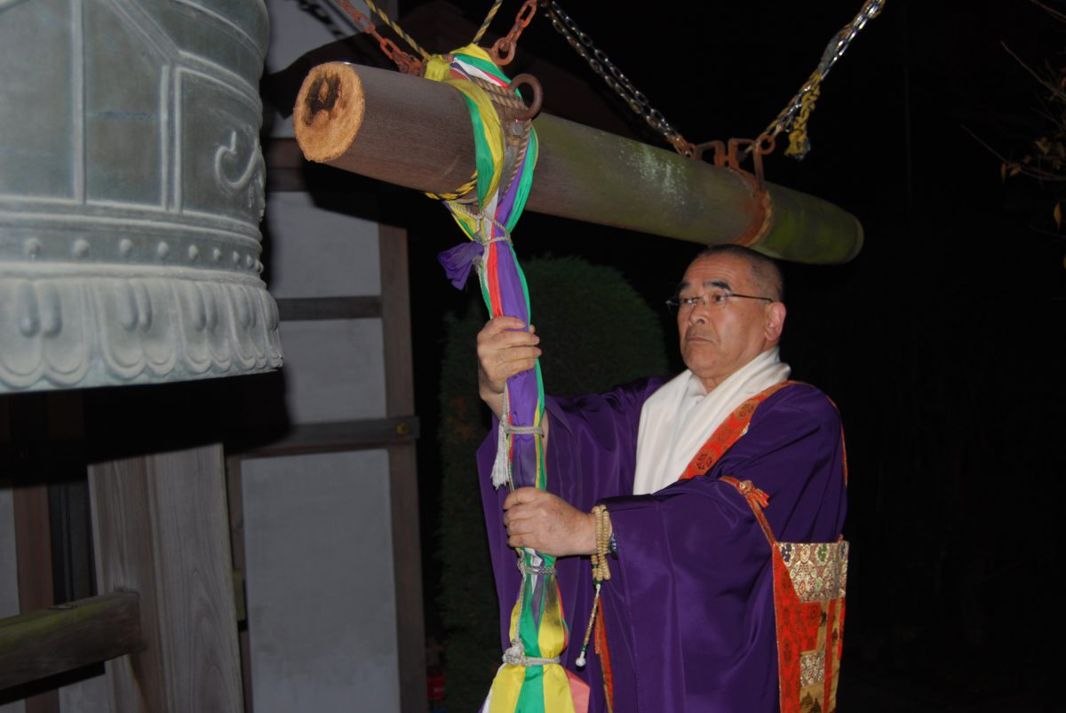 平成30年 平成最後の除夜の鐘は泉福寺で