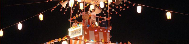 馬絹町内会盆踊り大会