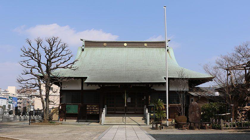天台宗泉福寺