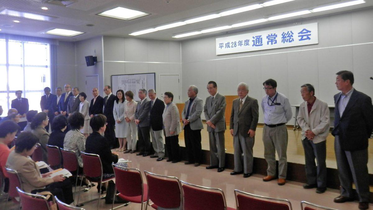 平成28年度 役員総会の開催